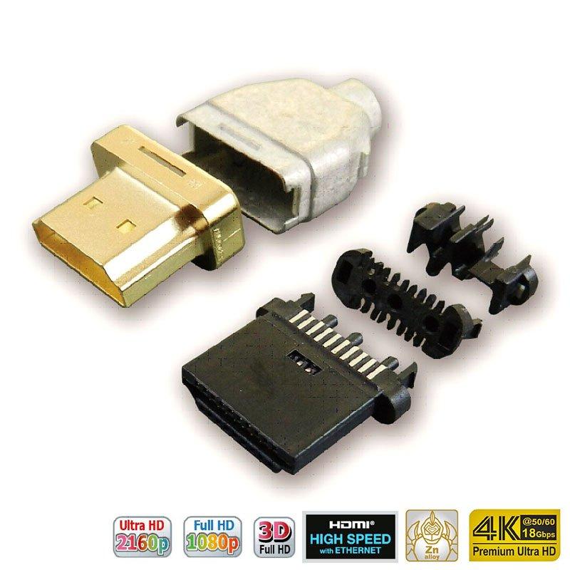 Amber HDMI HM-AA120