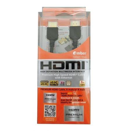 HM2-AA130 Premium HDMI 2.0b
